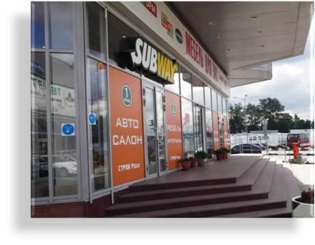 Продажа первого этажа в ТЦ в Балашихе ( первая линия Ш.Энтузиастов) - Фото 3