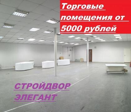 Аренда торгового помещения, Усолье-Сибирское, Ул. Орджоникидзе - Фото 2
