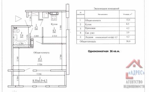 Однокомнатная квартира в новом доме г. Севастополь - Фото 4