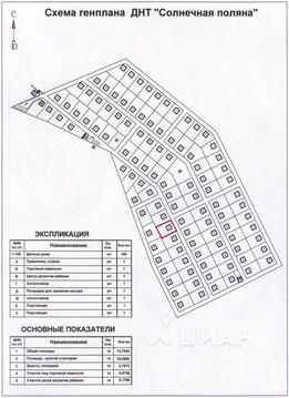 Продажа участка, Новосибирск, м. Заельцовская, Мочищенское ш. - Фото 1