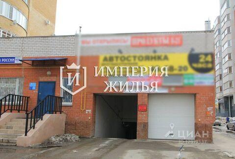 Продажа гаража, Чебоксары, Максима Горького пр-кт. - Фото 1