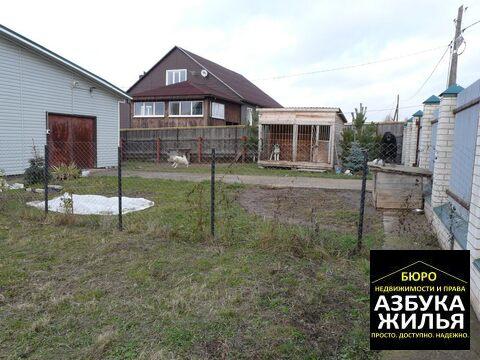 Полдома в д. Литвиново 750 000 руб - Фото 4
