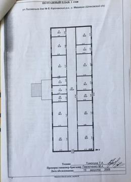 Продается здание 640 м2 - Фото 5