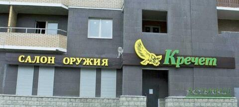 Продажа торгового помещения, Железнодорожный, Балашиха г. о, Ул. . - Фото 1