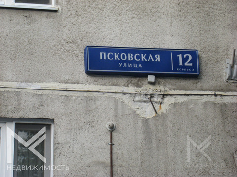 Продаю 2-к. кв.45.6м. в районе Лианозово. - Фото 4