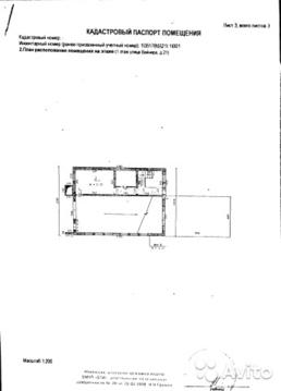 Коммерческая недвижимость, ул. Вайнера, д.21 - Фото 4