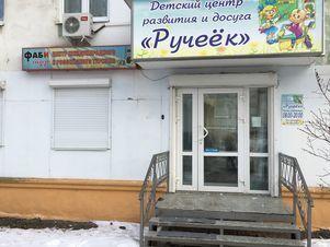 Продажа офиса, Верхняя Салда, Верхнесалдинский район, Ул. Энгельса - Фото 2