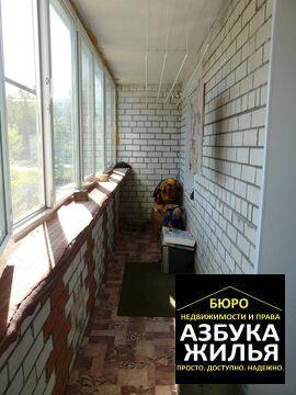 1-к квартира на Темкина 4 за 1.4 млн руб - Фото 1