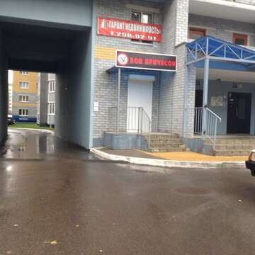 Аренда псн, Воронеж, Московский пр-кт. - Фото 1