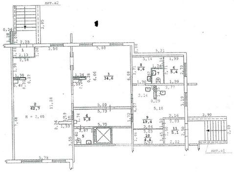 Продается универсальное помещение 156 кв.м. на 1 этаже с отд. входами! - Фото 5