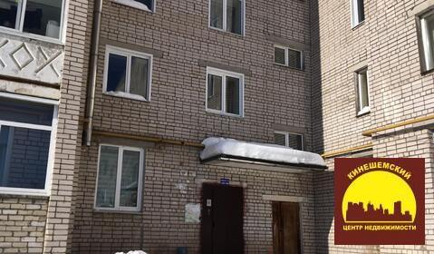 3 комн.квартира на Наволокской 1а - Фото 1