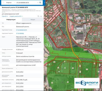 Объявление №66053679: Продажа участка. Иваново
