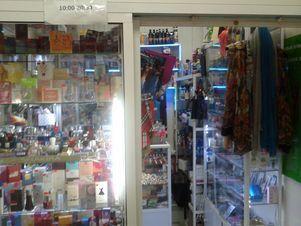 Продажа готового бизнеса, Уфа, Ул. Менделеева - Фото 1