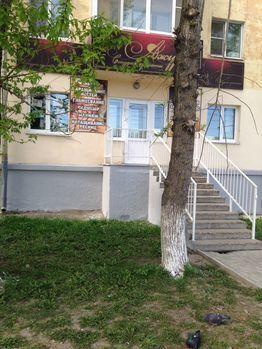 Продажа готового бизнеса, Чебоксары, Ул. Калинина - Фото 1