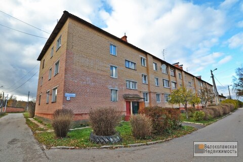 3-комнатная квартира в Волоколамском районе - Фото 1