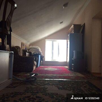Продажа дома, Грозный, Продажа домов и коттеджей в Грозном, ID объекта - 503250768 - Фото 1