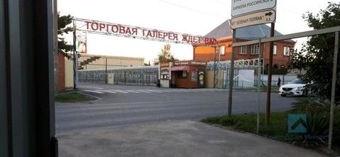 Аренда дома, Краснодар, Ул. 1 Мая - Фото 4