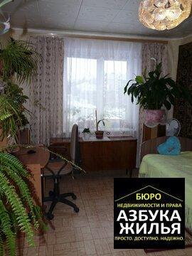2-к квартира на Дружбы 1.5 млн руб - Фото 3