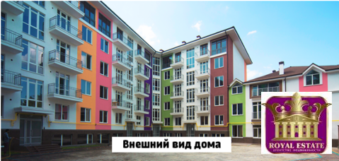 Продам 1 комнатную квартиру 50 м2 в ЖК «Castle Houses» - Фото 4