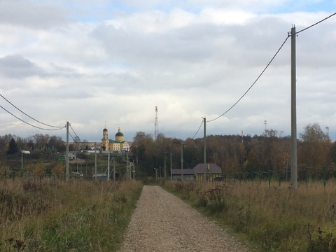 Продается участок 10 соток в старой деревне Шарапово Чеховский район - Фото 1