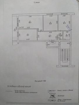 Объявление №60930275: Продаю 3 комн. квартиру. Таруса, ул. Ленина, 45,