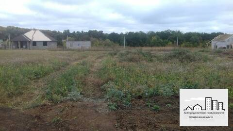 Продажа земельного участка под строительства жилого дома в г. Белгоро - Фото 1