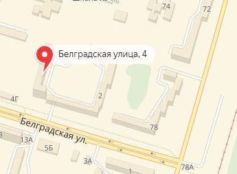 Аренда квартиры, Усть-Илимск, Ул. Белградская - Фото 2
