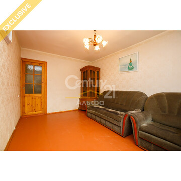 Продаётся 2-х комнатная квартира в центре по ул. Анохина, д. 37 - Фото 1
