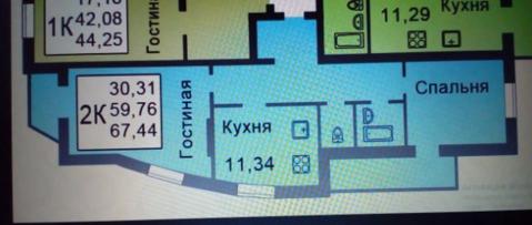 2х комнатная квартира Мичурина 18/68 - Фото 5