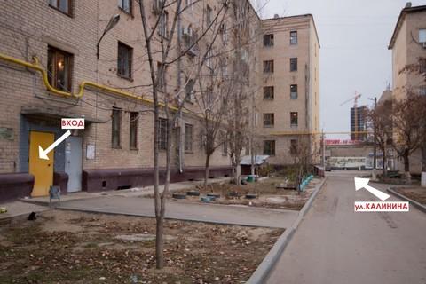 Продается помещение ул Калинина 11 - Фото 1