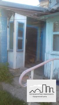 Продажа части дома в Белгороде - Фото 1