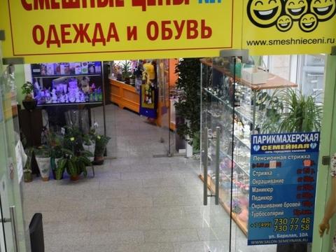 Аренда псн, м. Багратионовская, Ул. Барклая - Фото 3