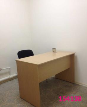 Сдам офис - Фото 2