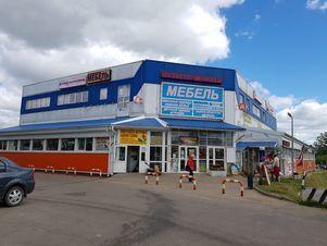 Продажа офиса, Руза, Волоколамский район, Социалистическая улица - Фото 1
