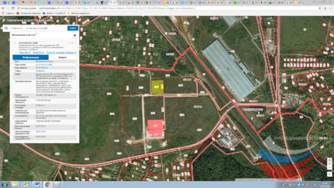 Земля промназначения 0.91 га г. Александров 100 км от МКАД - Фото 1
