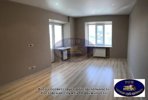 Продается однокомнатная квартира в кирпичном доме 2010 года. - Фото 1