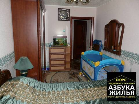 3-к квартиры на Шмелёва 13 за 1.95 млн руб - Фото 4