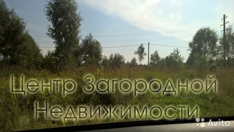 Участок, Симферопольское ш, 55 км от МКАД, Чехов. Участок 10 соток в . - Фото 3