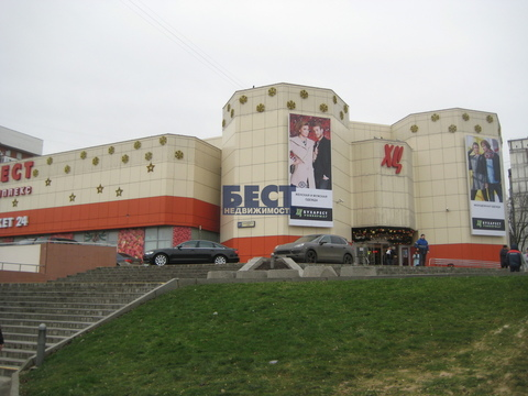 Однокомнатная Квартира Москва, улица Каховка, д.27, корп.2, ЮЗАО - . - Фото 3
