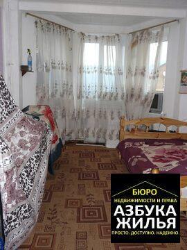 2-к квартира на Ким 850 000 руб - Фото 2