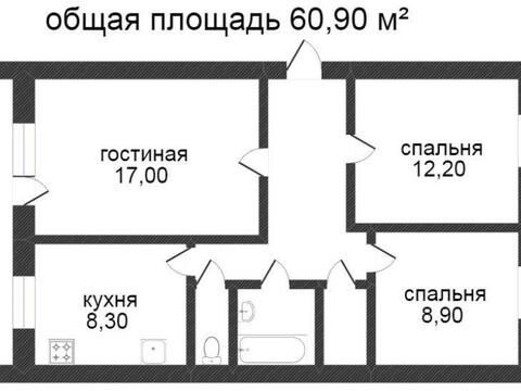 3 760 000 Руб., Продажа трехкомнатной квартиры на Пригородной улице, 13 в Калуге, Купить квартиру в Калуге по недорогой цене, ID объекта - 319812640 - Фото 1