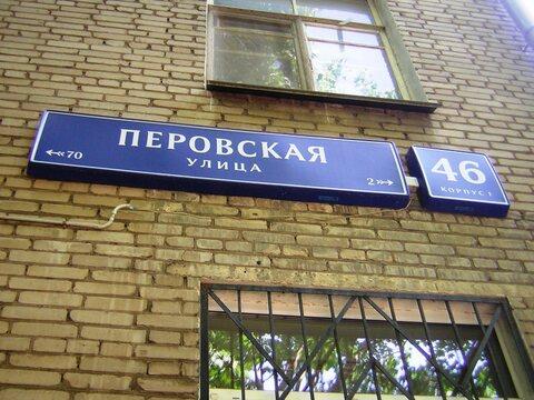3-комнатная квартира в отличном состоянии у м. Перово - Фото 5