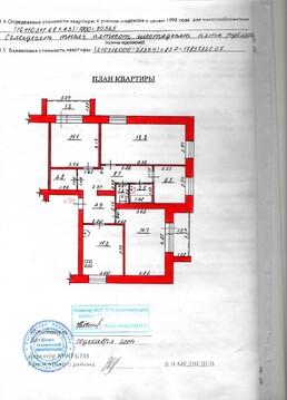 Продам 4-к кв пгт Волжский Жилгородок 15