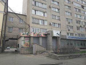 Аренда торгового помещения, Ставрополь, Ул. Вокзальная - Фото 1