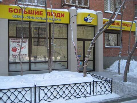105 кв.м. помещение свободного назначения в центре Екатеринбурга - Фото 2