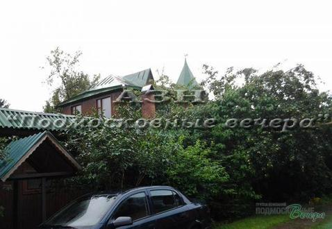 Ярославское ш. 18 км от МКАД, Загорянский, Дом 250 кв. м - Фото 2