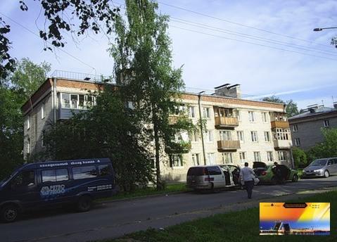 Редкое предложение! Двухкомнатная квартира по цене Однокомнатной! - Фото 1