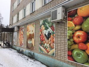 Продажа торгового помещения, Иваново, Ул. Попова - Фото 2
