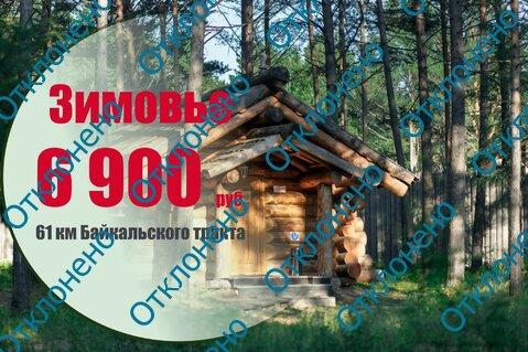 """Аренда дома """"Зимовье"""" посуточно - Фото 1"""