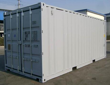 Предлагаются контейнеры в аренду